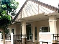 ขายบ้านพัทยาบ้าน สำหรับ ขาย Ref.B365