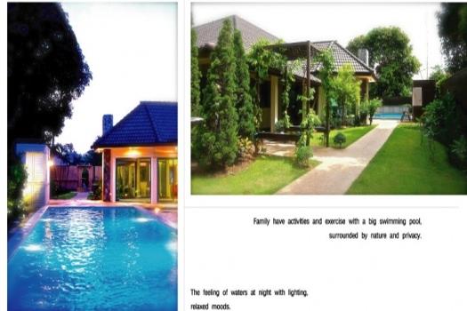 บ้าน-สำหรับ-ขาย-ซอยเนินพลับหวาน--soi-nern-plubwan 20140726195317.jpg