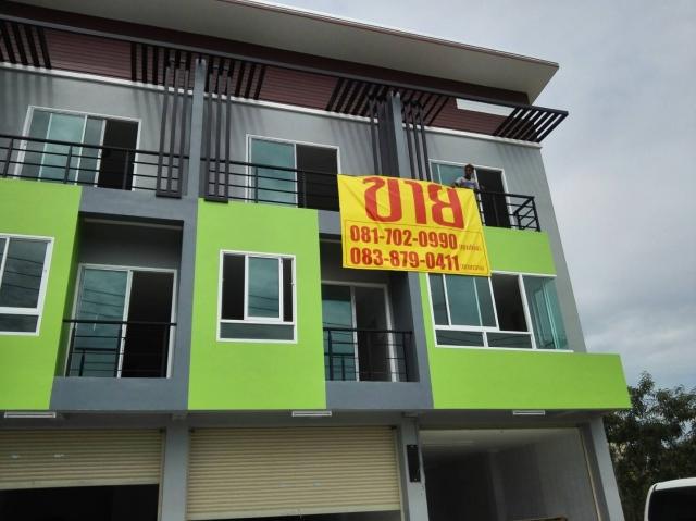 บ้าน-สำหรับ-ขาย-พัทยาใต้--south-pattaya 20160602150225.jpg