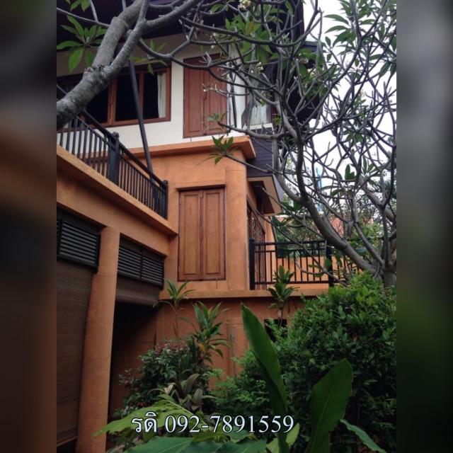 บ้าน-สำหรับ-ขาย-หนองปลาไหล--nongpralai 20161117163521.jpg