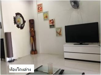 บ้าน-สำหรับ-ขาย-พัทยาใต้--south-pattaya 20170428094821.jpg