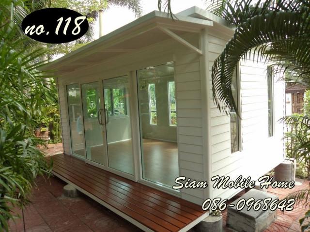 บ้าน-สำหรับ-ขาย-พัทยาใต้--south-pattaya 20171022093214.jpg