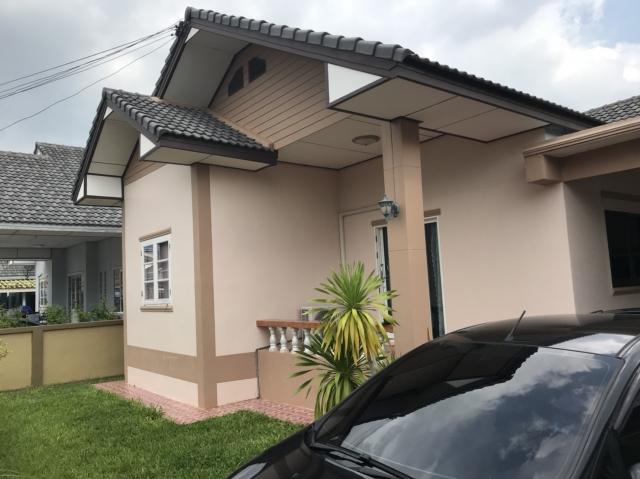 บ้าน-สำหรับ-ขาย-พัทยาใต้--south-pattaya 20171104101633.jpg