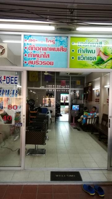 บ้าน-สำหรับ-ขาย-พัทยาใต้--south-pattaya 20180105094816.jpg