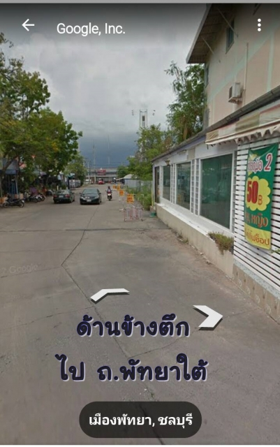 บ้าน-สำหรับ-ขาย-หนองปลาไหล--nongpralai 20180430224313.jpg