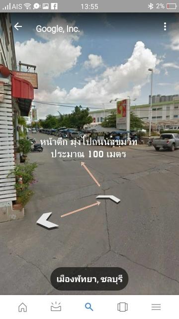 บ้าน-สำหรับ-ขาย-พัทยาใต้--south-pattaya 20180430224320.jpg