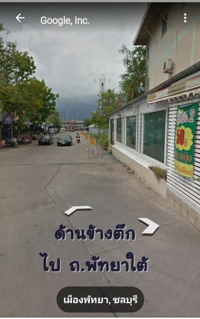 บ้าน-สำหรับ-ขาย-หนองปลาไหล--nongpralai 20180430225115.jpg