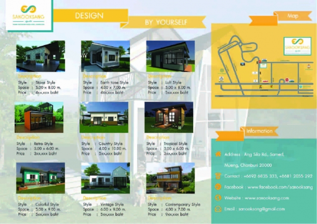 บ้าน-สำหรับ-ขาย-พัทยาใต้--south-pattaya 20180823172530.jpg