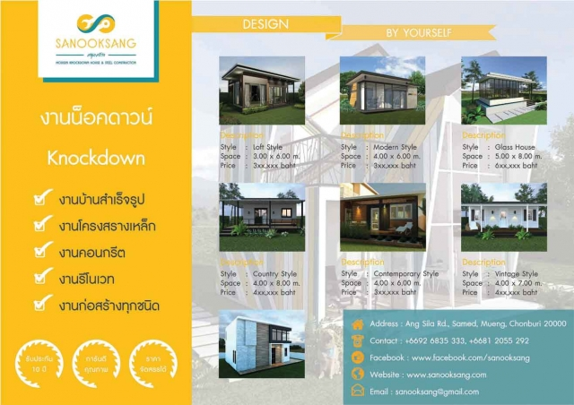 บ้าน-สำหรับ-ขาย-พัทยาใต้--south-pattaya 20180823172649.jpg
