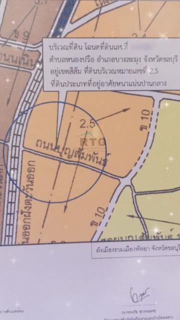 ������������-������������������-���������-���������������������--naklua 20200129110953.jpg